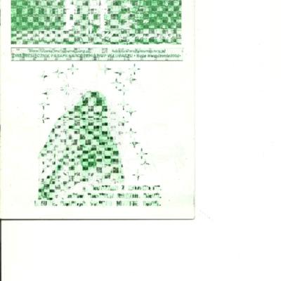 ZKW-2004.12-42.pdf