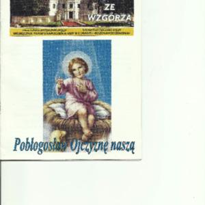 ZKW-2003.12-34.pdf